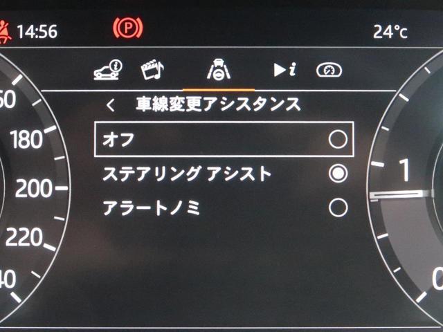 SE 認定中古車 ディーゼル 禁煙車 プレミアムLED 純正20AW 液晶メーター パークアシスト 前席ヒーター アダプティブクルーズ MERIDIANサウンド TouchProDuo 全周囲カメラ(59枚目)