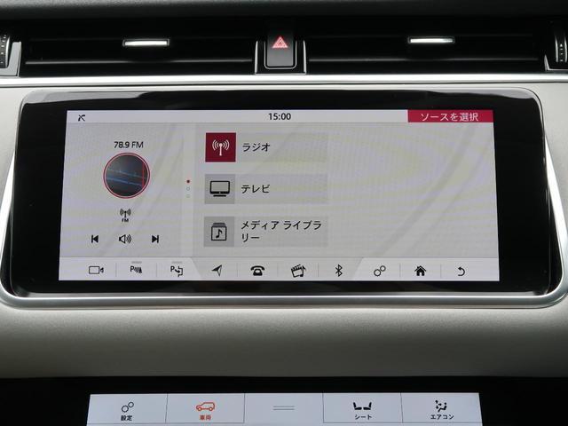 SE 認定中古車 ディーゼル 禁煙車 プレミアムLED 純正20AW 液晶メーター パークアシスト 前席ヒーター アダプティブクルーズ MERIDIANサウンド TouchProDuo 全周囲カメラ(64枚目)