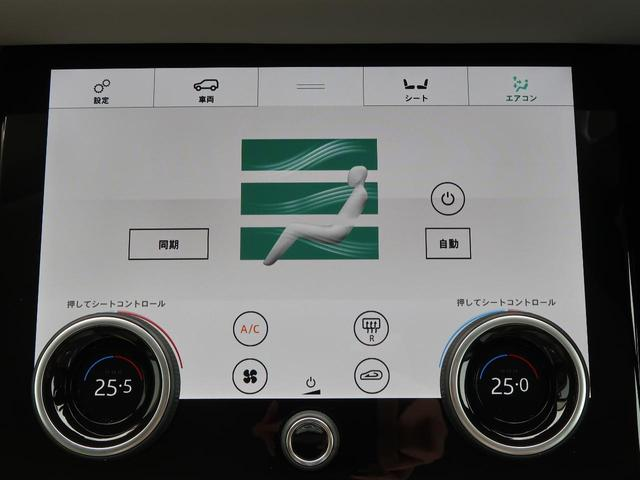 SE 認定中古車 ディーゼル 禁煙車 プレミアムLED 純正20AW 液晶メーター パークアシスト 前席ヒーター アダプティブクルーズ MERIDIANサウンド TouchProDuo 全周囲カメラ(66枚目)
