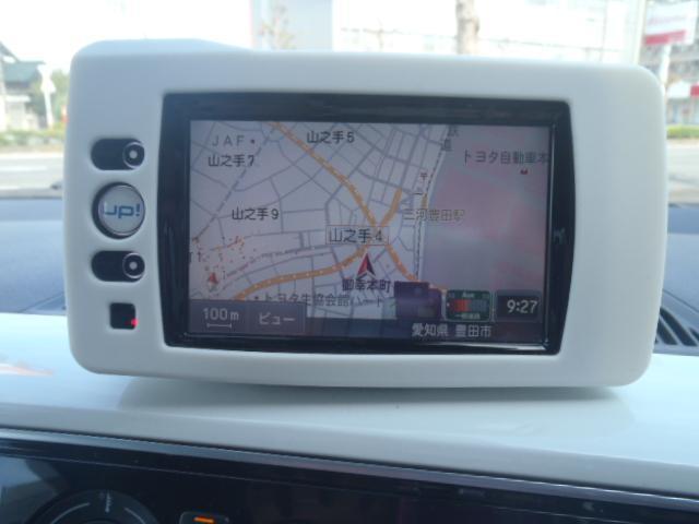 「フォルクスワーゲン」「up!」「コンパクトカー」「愛知県」の中古車9