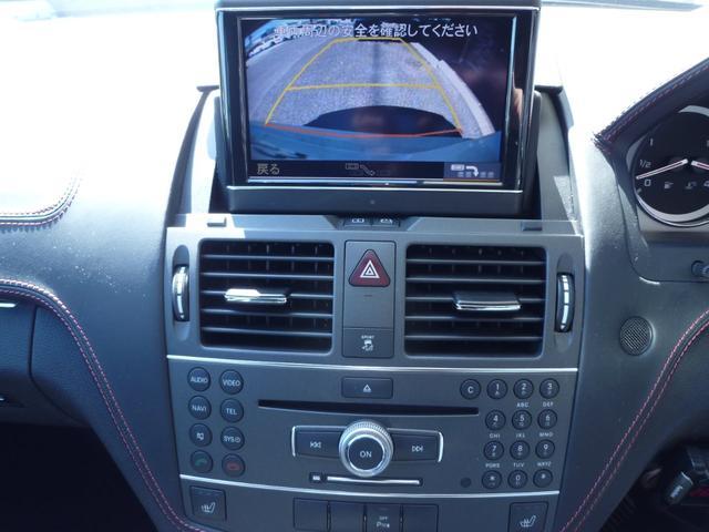 C63 AMGパフォーマンスプラス 限定車487ps(20枚目)