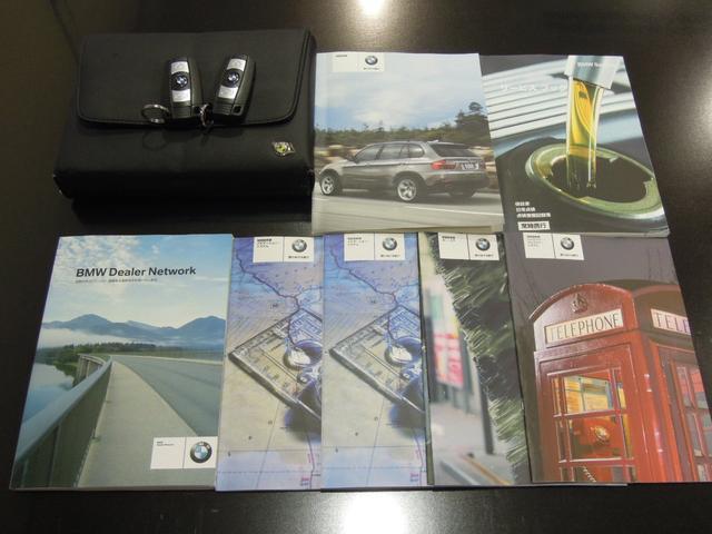 「BMW」「BMW X5」「SUV・クロカン」「愛知県」の中古車6