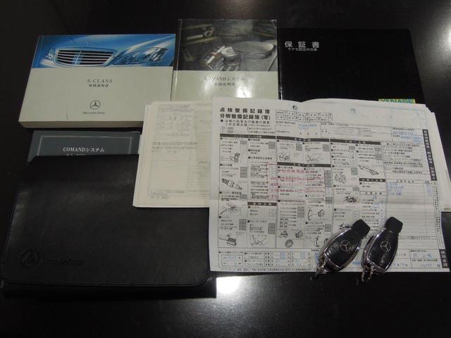 S350ラグジュアリPkg 記録簿12枚 黒革 サンルーフ(7枚目)