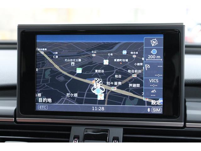 運転席と助手席でそれぞれの好みで温度設定ができる左右独立調整式エアコンです。個々の乗員に快適な室内空間を提供します。