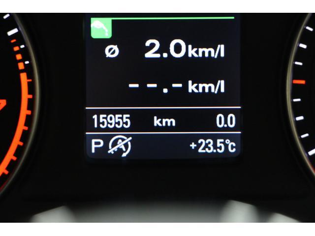 走行距離は約16000kmとなっています。