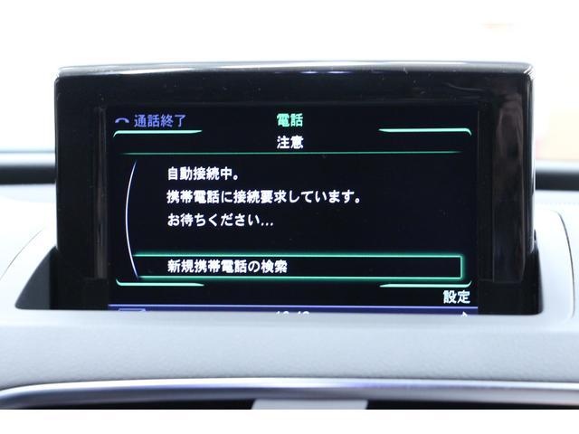 Bluetoothによる携帯接続をすれば、ハンズフリートークも可能です。