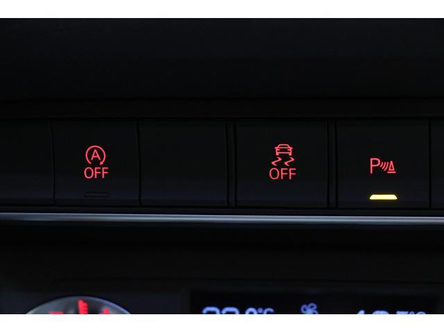 アイドリングストップ、ESC、パーキングシステムのon/offスイッチです。