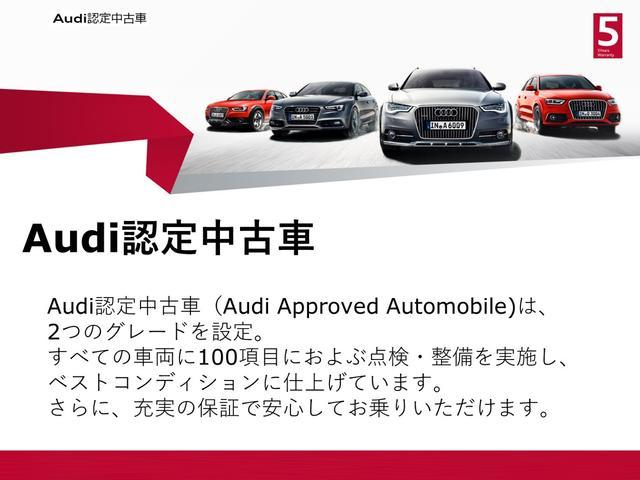◆Audi認定中古車◆Audi認定中古車は2つのグレードを設定。すべての車両に100項目におよぶ点検・整備を実施致します。