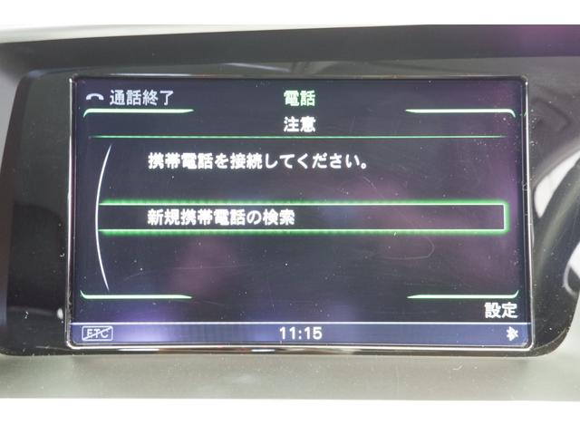 Bluetoothを接続してハンズフリーで安全かつ簡単に電話をかけられます。