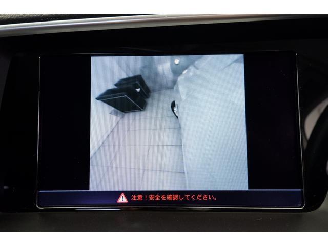 死角になる場所をカメラで確認することが可能です。
