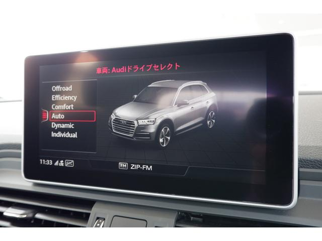 「アウディドライブセレクト」はボタンひとつで走行特性をその時の気分や状況に合わせることが可能です。