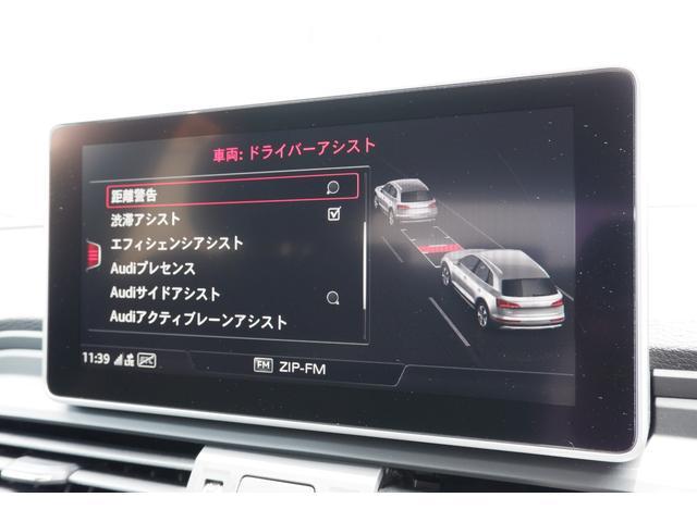 車両が走行レーンを超えないようドライバーをアシストする機能の「アクティブレーンアシスト」の他、さまざまなドライバーアシスト設定が可能です。