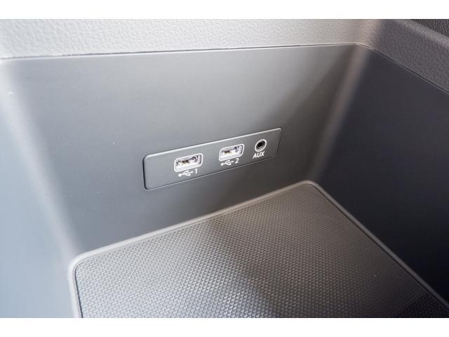 USBとAUXを装備しています。