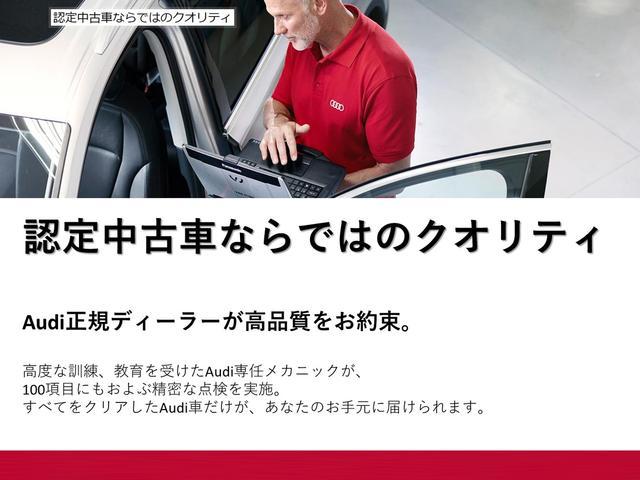 ◆認定中古車ならではのクオリティ◆Audi専任メカニックが100項目におよぶ精密な点検を実施。すべてをクリアしたAudi車だけが、手元に届けられます。Audi正規ディーラーが高品質をお約束致します。