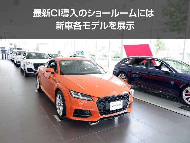 最新CI導入のショールームには新車各モデルを展示。
