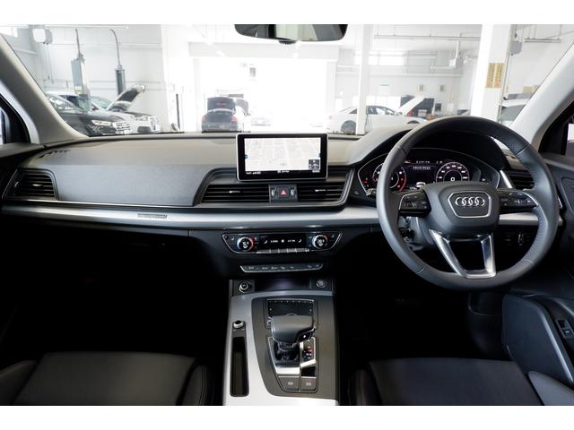 特別低金利実施中!!詳しくは、スタッフまでお問い合わせ下さい。 Audi名古屋西 【 052-352-8880 】(定休日水曜 営業時間10時-19時)