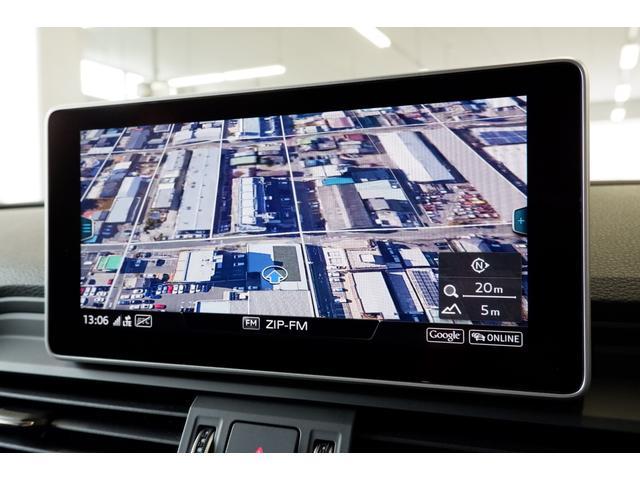 地図表示をGoogle Earthに変更すると航空写真による地図画面表示に切り替えられます。