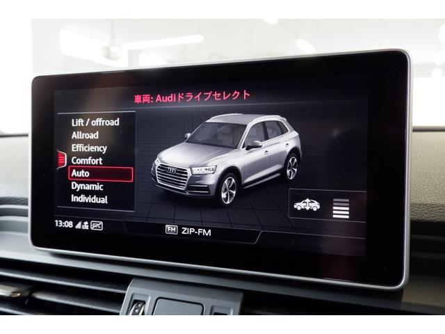 「アウディドライブセレクト」は4つの異なるドライブモードを自由に選択し、状況に合わせた特性を引き出すことが可能です。
