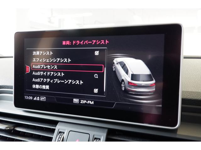 車両が走行レーンを超えないようドライバーをアシストする機能「アクティブレーンアシスト」の他さまざまなドライバーアシスト設定が可能です。