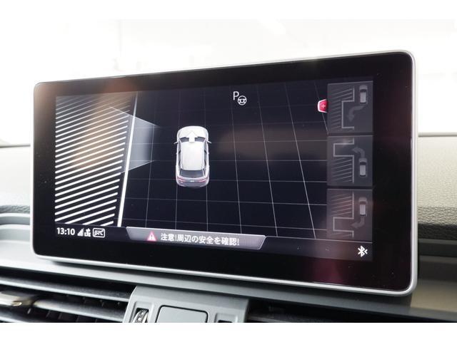 超音波センサーを使用し道沿いの適切な駐車スペースを探します。駐車出入りの際、自動ステアリング操作を行う事で駐車をサポートします。