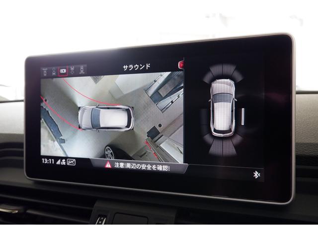 クルマを上空から見下ろすような映像をMMI モニターに表示するサラウンドビューモニターが駐車時の安全確保に貢献してくれます。