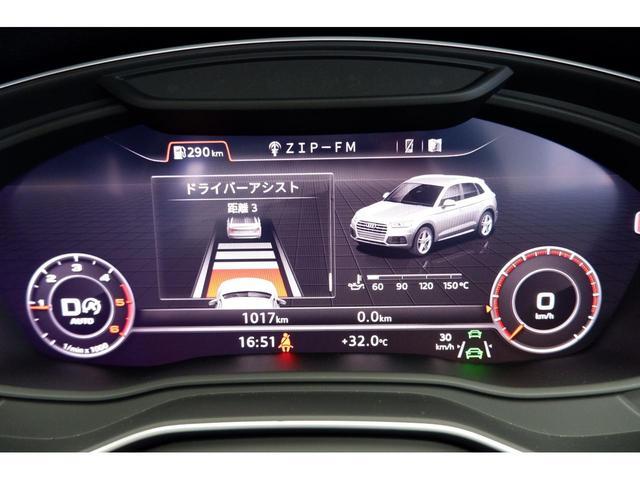 車両が走行レーンを超えないようドライバーをアシストする機能「アクティブレーンアシスト」を装備しております。
