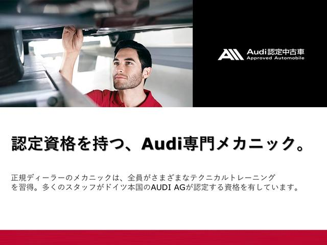 ◆認定資格を持つ、Audi専門メカニック◆正規ディーラーのメカニックは、全員がさまざまなテクニカルトレーニングを取得。多くのスタッフがドイツ本国のAUDI AGが認定する資格を有しています。