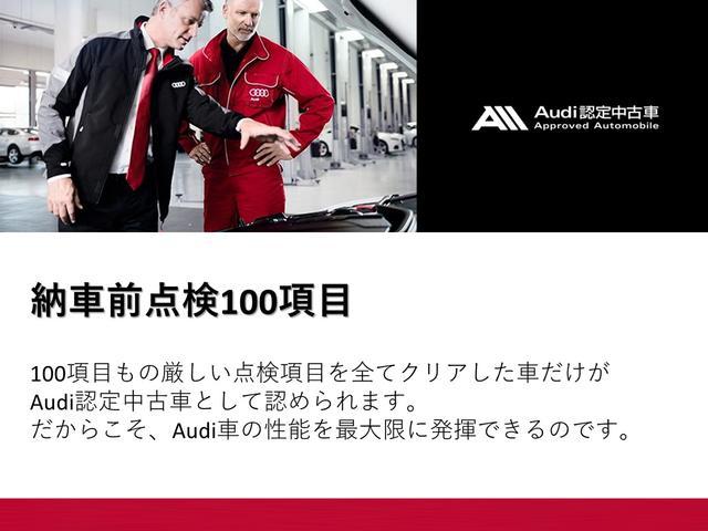 ◆納車前点検100項目◆100項目もの厳しい点検項目を全てクリアした車だけがAudi認定中古車として認められます。だからこそ、Audi車の性能を最大限に発揮できるのです。