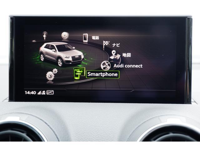 AppleのCarPlayやAndroid Autoのアプリを通じて、スマートフォンのコンテンツをMMIディスプレイに表示することができます。