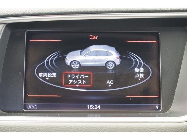 さまざまなドライバーアシスト設定が可能です。