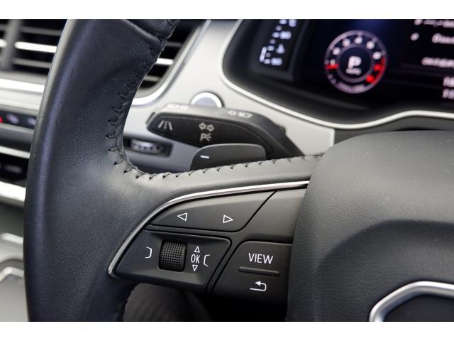 メーター表示の切り替えは、ステアリングスイッチ左側で変更できます。