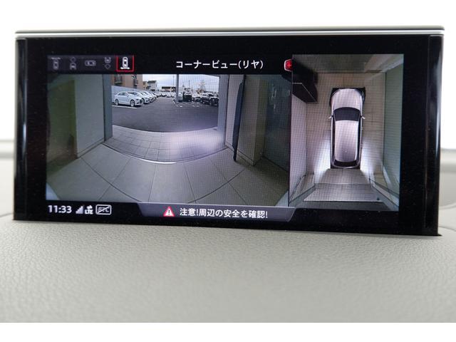 駐車時や後退時に重宝するバックカメラを装備しています。