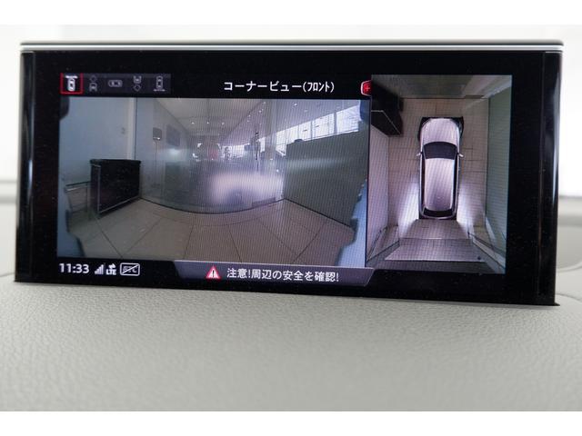 前方で確認しにくい場所をカメラで確認することが可能です。