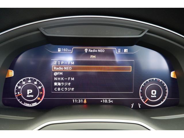 FMラジオの画面も表示されます。