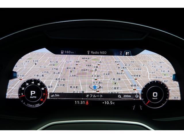 """メーターや地図などさまざまな情報をフレキシブルに表示する""""アウディバーチャルコックピット""""装備しています。"""