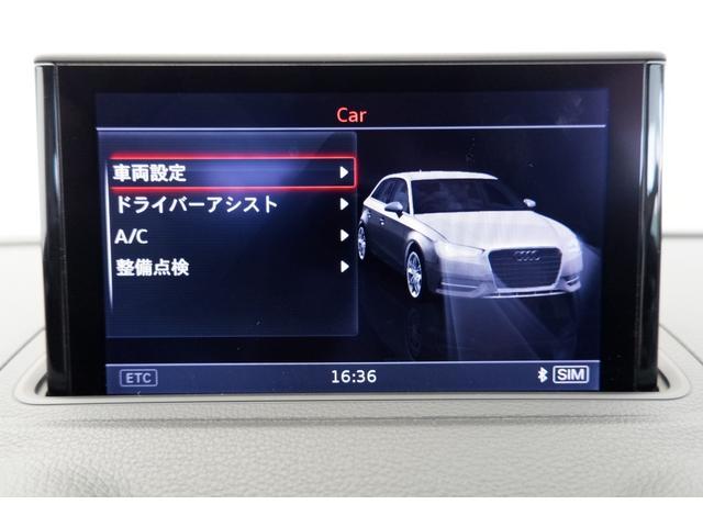 整備点検の確認ができる他、さまざまなドライバーアシスト設定が可能です。