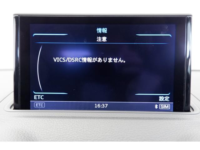 VICS情報でカーナビによるルート検索や渋滞回避などの情報を取得できます。