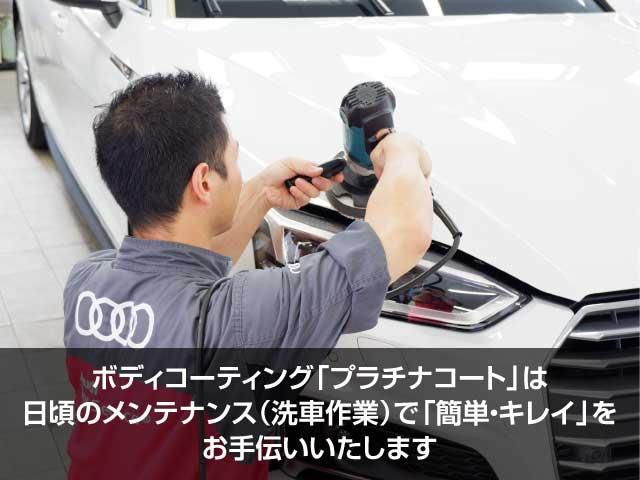 ボディコーティング「プラチナコート」は日頃のメンテナンス(洗車作業)で「簡単・キレイ」をお手伝いいたします。