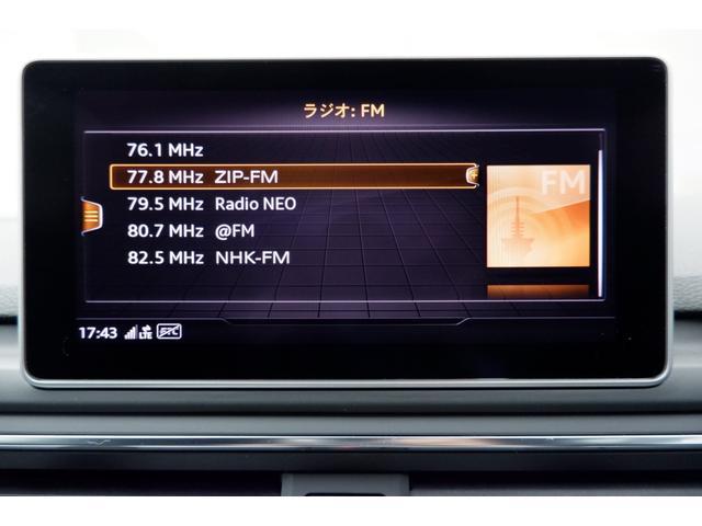 お好みのラジオ選曲も可能です。