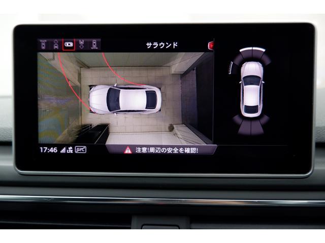 車両の4つのカメラから得た映像を合成して、あたかも上空から眺めているような映像をMMIモニターに表示し、車両周辺にある障害物や歩行者などを発見できます。
