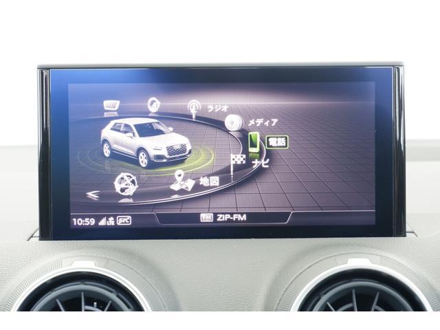 MMIナビゲーションシステムのメニュー画面です。各種車両設定やメディアやナビの切り替え等の操作ができます。