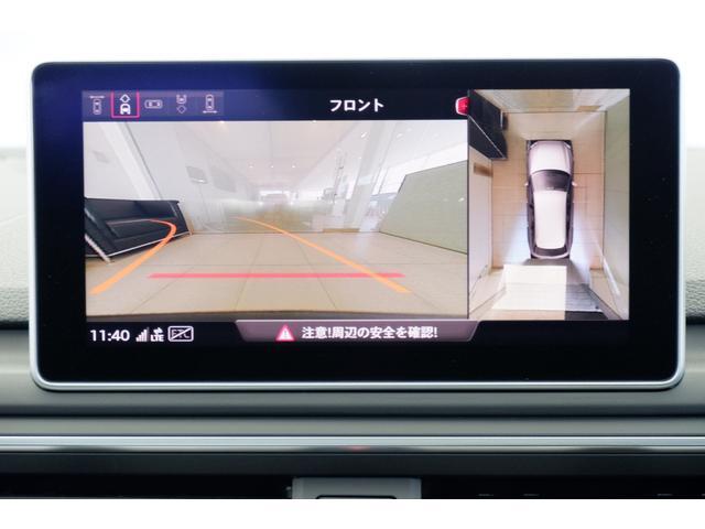 フロントカメラを装備しています。見通しの悪い交差点や、出庫時の周辺状況をモニターできます。