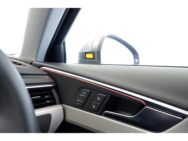 ドアミラーのLED表示を使って、車線変更が危険と判断される状況について警告します。