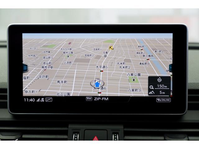 ナビゲーションは地図データを最新バージョンに無償でアップデートしてお渡しいたします。(一部対象外の車両があります。詳細はスタッフまで問い合わせ下さい。)
