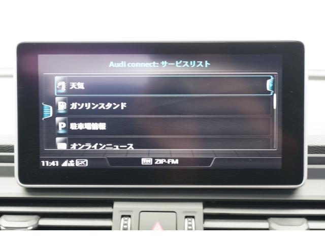 携帯電話回線を使ってMMI をネットワークに接続することにより、さまざまな情報をリアルタイムに入手することができます。