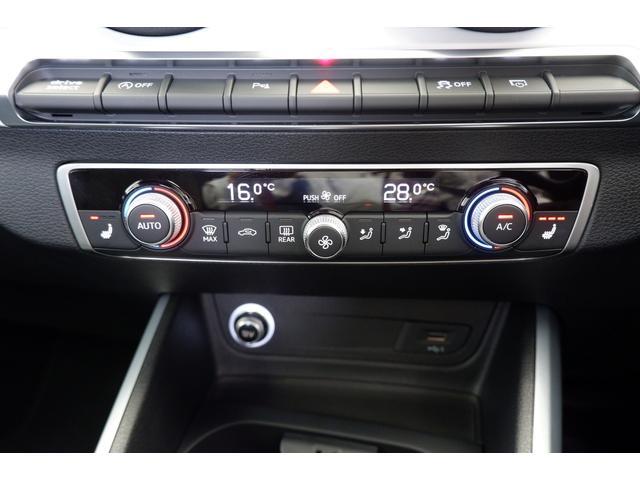 30TFSIスポーツ 元社有車 ナビTV 革シート バーチャルC Pテールゲート アシスタンスPKG リヤカメラ LEDライト(12枚目)