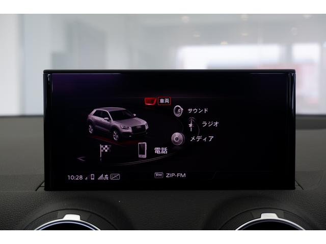 30TFSIスポーツ 元社有車 ナビTV 革シート バーチャルC Pテールゲート アシスタンスPKG リヤカメラ LEDライト(22枚目)