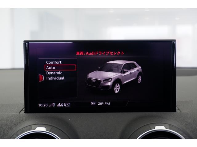 30TFSIスポーツ 元社有車 ナビTV 革シート バーチャルC Pテールゲート アシスタンスPKG リヤカメラ LEDライト(23枚目)