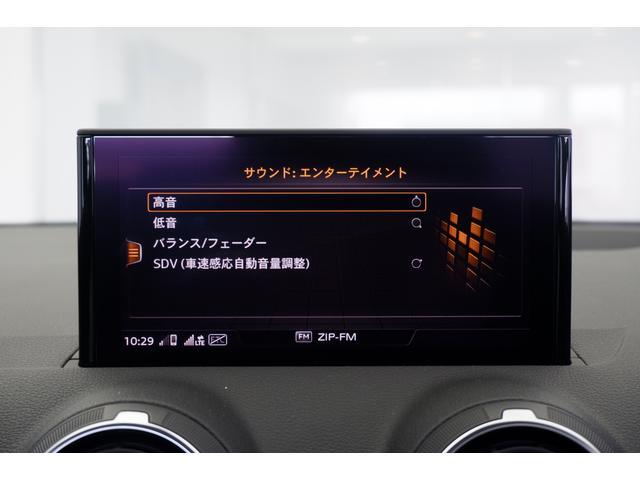 30TFSIスポーツ 元社有車 ナビTV 革シート バーチャルC Pテールゲート アシスタンスPKG リヤカメラ LEDライト(24枚目)