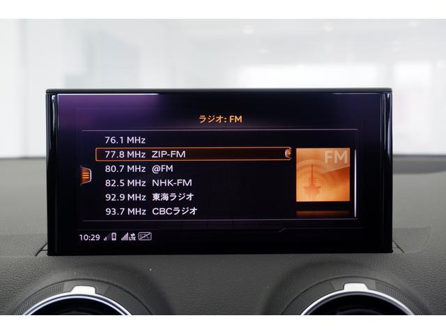 30TFSIスポーツ 元社有車 ナビTV 革シート バーチャルC Pテールゲート アシスタンスPKG リヤカメラ LEDライト(25枚目)